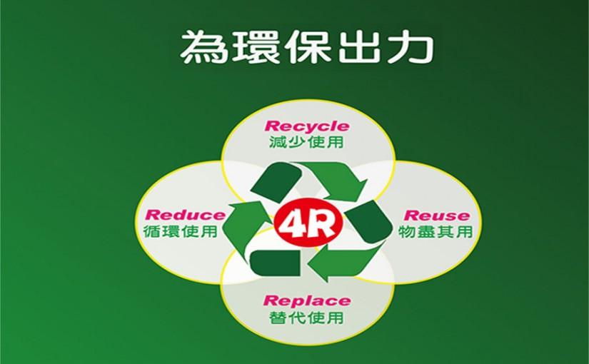 電腦回收-專人上門 回收電腦