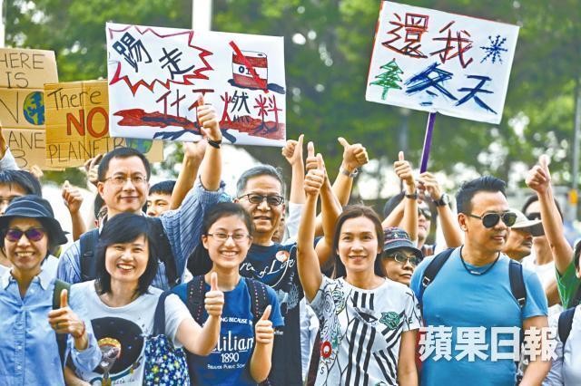 香港有團體響應氣候大遊行