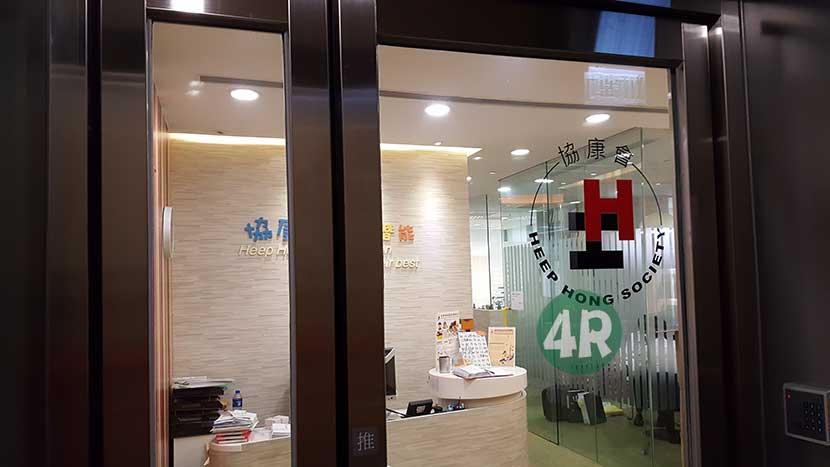 香港4R 電腦回收商 ,助企業環保處理辦公設備回收難題